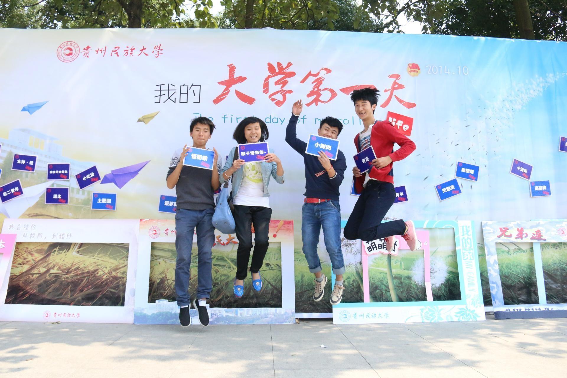 Tổng hợp các loại học bổng du học Trung Quốc 2019