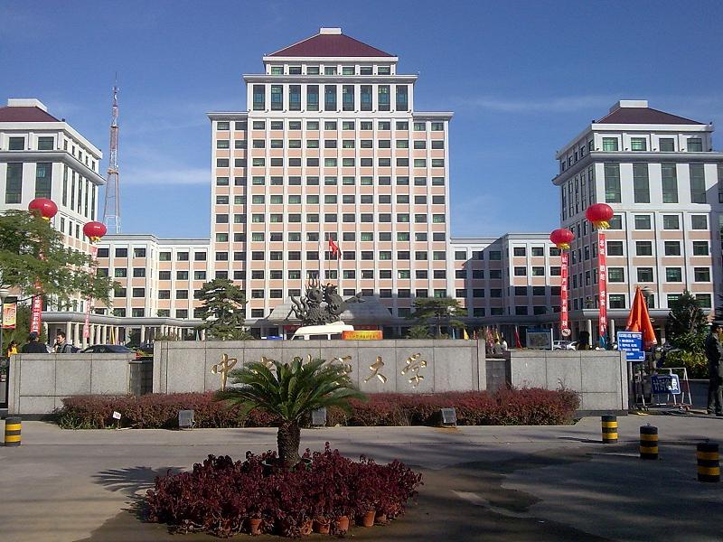 Đại học Bắc Kinh một trong những ngôi trường danh tiếng hàng đầu Trung Quốc