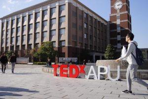 Học bổng APU là gì?