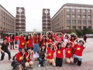Học bổng APU Nhật Bản