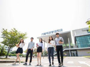 Cách xin học bổng du học Hàn Quốc